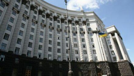 Правительство утвердило порядок выплаты стипендий