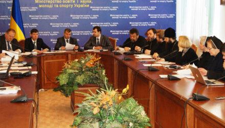 Состоялось расширенное заседание коллегии Министерства образования и науки, молодежи и спорта