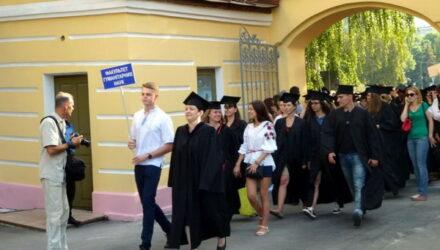 Абитуриенты Украины 2019 года